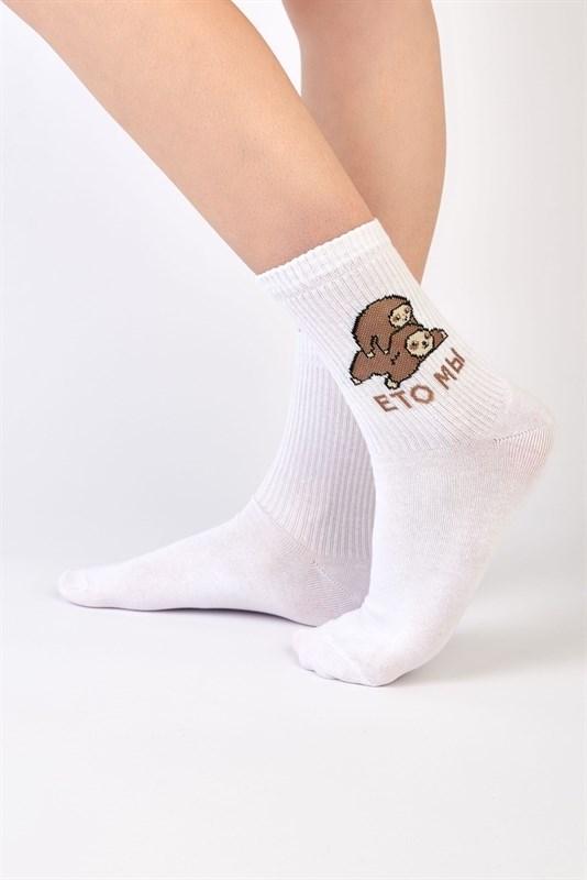 Носки SUPER SOCKS Ленивцы ето мы - фото 28166