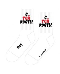 Носки St. Friday socks cТОЙкость by Epop арт 448-2 р. 42-46