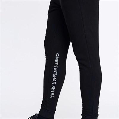 Волчок Спортивные штаны СМЕРТЕЛЬНАЯ БИТВА черный