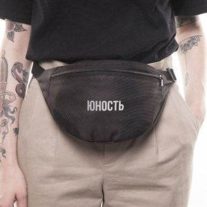 Поясная сумка ЮНОСТЬ™ «Юность» - лого (Черный)