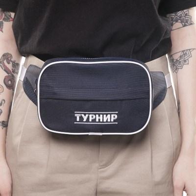 Поясная сумка ЮНОСТЬ™ Турнир «Турнир» (Темно-синий)