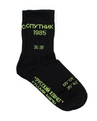 Носки СПУТНИК1985. черные р.36-39