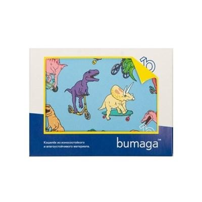 Bumaga Кошелек DINOSAUR