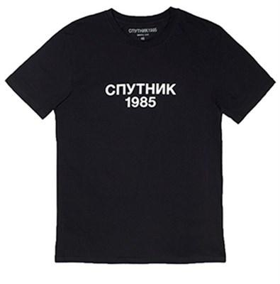 Футболка СПУТНИК1985. F64 чер спутн1985.