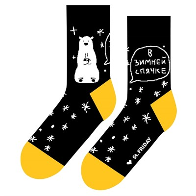 Носки St. Friday socks В зимней спячке