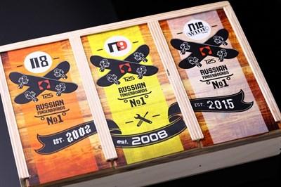 "Турбо Комплект ""Turbo History"" - 3 фингерборда в деревянном тройном боксе. Серии п1, п9, п10 Wide."