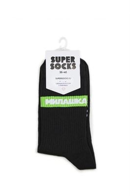 Носки SUPER SOCKS Милашка (Размер носков 35-40, ЦВЕТ Черный )
