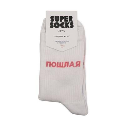 Носки SUPER SOCKS Пошлая (Размер носков 35-40, ЦВЕТ Белый )