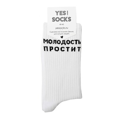 "Yes Socks Носки ""Молодость простит"" 35-40"