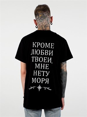 Футболка Подполье Маяковский черный