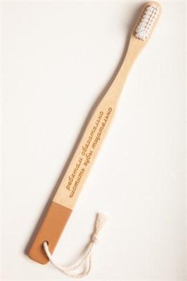 Зубная щётка ЗАПОРОЖЕЦ Bamboo Toothbrush SS18 Rebyata