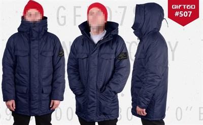 """Куртка """"GIFTED"""" Winter17/507 темно-синий"""