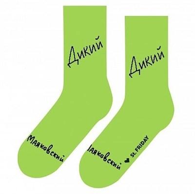 Носки St. Friday socks Дикий салатовые