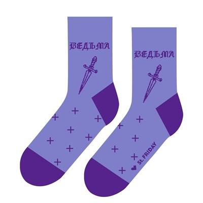 Носки St. Friday socks Ведьма