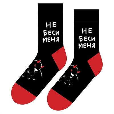 Носки St. Friday socks Голубь мира черный.красный