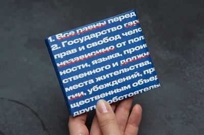 Кошелек New Wallet - New Конституция; сделан из Tyvek®