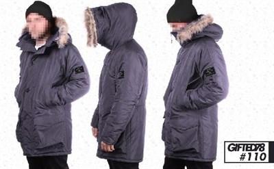 "Куртка ""GIFTED"" Winter18/110 серый"