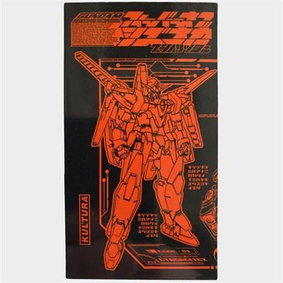 """Магнит КУЛЬТУРА """"Gundam"""", виниловый"""