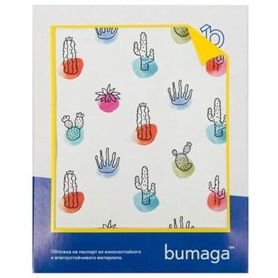 Обложка на паспорт Bumaga Cactus