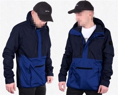 """Куртка """"GIFTED"""" SS18/127 синий"""
