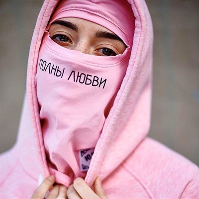 Маска ЮНОСТЬ «Полны любви» (Розовый)